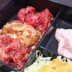 焼肉の牛坊 町屋店ではお手頃価格で美味しいランチメニューが食べられる!上芯ロースと上マキのランチ定食を食べてみた #地域ブログ #荒川区