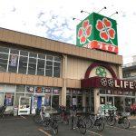 ライフ東尾久店で2階にベビーカーや車椅子で行く方法 #地域ブログ #荒川区 #育児