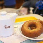 町屋駅前にあるミスタードーナツはベビーカーでの入店可でカフェインレスのコーヒーもあるので子連れでの利用にお勧め #地域ブログ #荒川区のはなし #荒川区