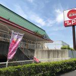 ガスト荒川町屋店は隅田川ビューのファミリーレストラン ベビーカーでも入店できるしおむつ交換台もありますよ #地域ブログ #荒川区のはなし #荒川区 #育児
