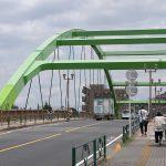 美しい緑のアーチ橋である小台橋を渡ってみた #地域ブログ #荒川区のはなし #荒川区