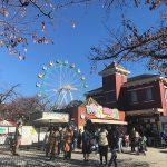 あらかわ遊園の長期休園まで残り8日!2018年11月23日(金)の園内の様子をレポートします #地域ブログ #荒川区のはなし #荒川区 #あらかわ遊園