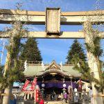 尾久八幡神社では初詣の準備は万全です #地域ブログ #荒川区のはなし #荒川区
