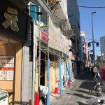 「オリジン弁当 町屋店」が2019年3月20日(水)に「キッチンオリジン 町屋店」にリニューアルオープン #地域ブログ #荒川区のはなし #荒川区