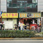 虎髭町屋店でランチタイムサービスの上海焼きそばを378円で購入して食べてみた #地域ブログ #荒川区のはなし #荒川区