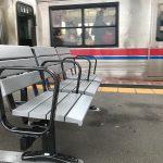 京成町屋駅ホームのベンチが線路に対して直角に配置変更 #地域ブログ #荒川区のはなし #荒川区