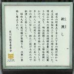 明治から昭和にかけて隅田川の荒川区側と足立区側を結んでいた渡し船「新渡し」について #地域ブログ #荒川区のはなし #荒川区