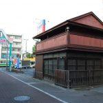 かつてはっぴーもーる熊野前商店街の入口にあった木造建築の薬屋さん #地域ブログ #荒川区のはなし #荒川区