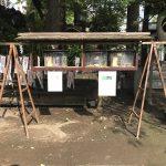 素盞雄神社(すさのおじんじゃ)の境内でキリギリスとヤブキリが展示中 #地域ブログ #荒川区のはなし #荒川区
