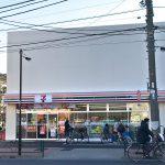 2019年11月28日にセブンイレブン 荒川3丁目店がオープン #地域ブログ #荒川区のはなし #荒川区
