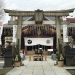 南千住の素盞雄神社(すさのおじんじゃ)では令和2年(2020年)の初詣に向けて準備が進んでいます #地域ブログ #荒川区のはなし #荒川区