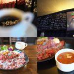 2020年1月20日(月)に開催されたカド珈琲とBar Frogsのコラボイベント「カドノバー 2nd」で提供されたトリュフ薫るローストビーフ丼が最高だった #地域ブログ #荒川区のはなし #荒川区