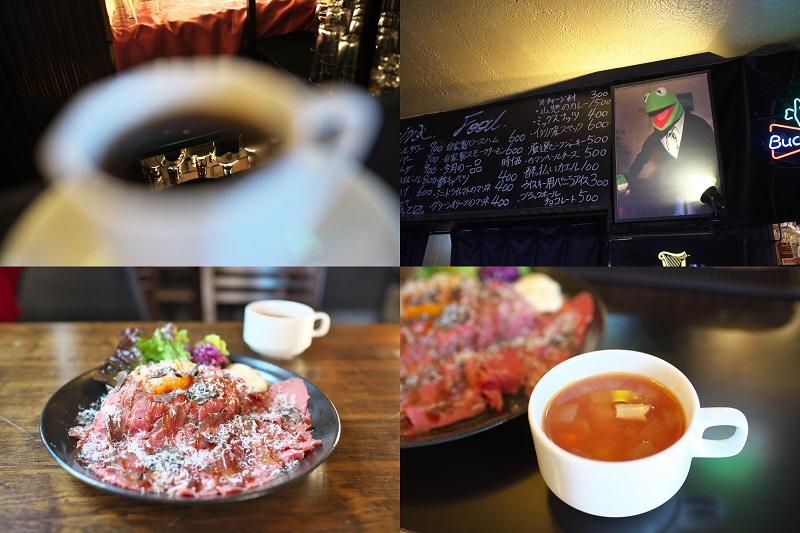 2020年1月20日(月)に開催された「カドノバー 2nd」で提供されたトリュフ薫るローストビーフ丼が最高だった #地域ブログ #荒川区のはなし #荒川区