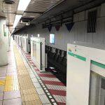 東京メトロ千代田線の町屋駅でホームドアが近日中に稼働開始