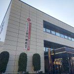 クリナップ所属の皆川博恵選手が2020年東京オリンピックのレスリング女子76kg級の代表に #地域ブログ #荒川区のはなし #荒川区