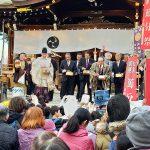 令和2年(2020年)2月3日(月)に尾久八幡神社で開催された節分祭の様子をレポートします #地域ブログ #荒川区のはなし #荒川区