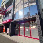 2020年3月13日(金)にまいばすけっと小台駅前店がオープン #地域ブログ #荒川区のはなし #荒川区