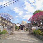 西日暮里にある南泉寺の梅を見に行こう(2020年2月18日撮影) #地域ブログ #荒川区のはなし #荒川区