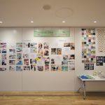 ゆいの森あらかわで開催されている「あらかわのねこ」写真展&猫デザイン生地展示会レポート(2020年3月4日(水)まで) #地域ブログ #荒川区のはなし #荒川区