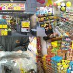 日暮里駅近くにアジアン商店がオープン タイ、韓国、ベトナム、台湾などのアジアの食品がここで入手できる! #地域ブログ #荒川区のはなし #荒川区