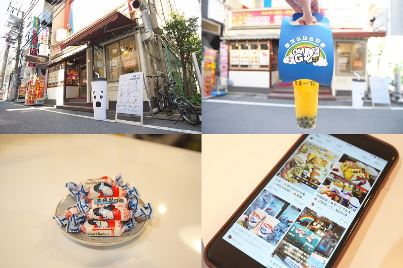 日本初上陸!中国で人気のタピオカ専門店 有茶一丁 YOKIKANO TEAが日暮里駅前にオープン 場所、メニュー、実際に飲んだ感想をレポート #地域ブログ #荒川区のはなし #荒川区