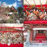 素盞雄神社(すさのおじんじゃ)の桃まつりは圧巻の雛飾りと美しい桃の花で春の到来を感じさせてくれます(令和2年(2020年)4月上旬まで)