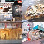冠新道の入り口に名もなき小さなたこやき屋さんがオープン!場所、メニュー、実際に食べた感想をレポート #地域ブログ #荒川区のはなし #荒川区
