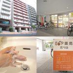 OGP薬局荒川店の薬剤師さんが新型コロナウイルス感染症対策として実践している手洗いと健康管理