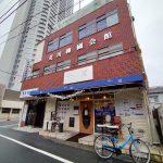 三河島駅からすぐ近くのところにあるCafe + Trattoria M(カフェ トラットリア エム)が2020年3月15日(日)で閉店 #地域ブログ #荒川区のはなし #荒川区