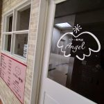 町屋駅前に安くて早くてキレイに仕上げるヘアカラー専門店 Angel(エンジェル)がオープン #地域ブログ #荒川区のはなし #荒川区