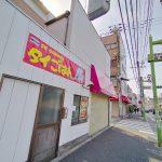 2020年4月2日(木)、東京都荒川区西尾久の都電通り沿いに人気のキッチンカー SK GAREGEのテイクアウト専門の実店舗がオープン