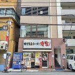 町屋駅前にあった隠れた名店、ベトナム料理のDAIKON(ダイコン)が閉店