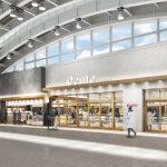 JR日暮里駅構内のエキュート日暮里は全28ショップで2020年7月にリニューアルオープン #地域ブログ #荒川区のはなし #荒川区