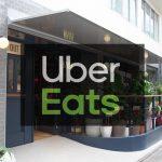 東京都荒川区町屋にあるTOKYO L.O.C.A.L BASE(トーキョーローカルベース)でUber Eatsによる宅配がスタート