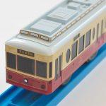 東京さくらトラム(都電荒川線)9000形(9001号車)のプラレールが発売開始