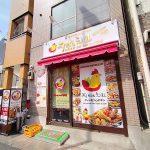 東京都荒川区東日暮里にテイクアウトや出前も可能なチキンがメインのチャンモニムチキン 東日暮里店がオープン