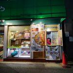 東京都荒川区の町屋駅前にテイクアウト専門のピザ屋さん CHOCOTTO(チョコット)がオープン