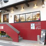 これからの暑い季節に東京都荒川区町屋のカド珈琲でアイスコーヒーをテイクアウトするのもお勧め!