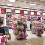 東京都荒川区にあるアクセサリー、コスメ、雑貨などを販売しているクレアーズ 町屋サンポップ店が2020年6月14日(日)で閉店
