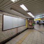 東京メトロ千代田線町屋駅の改札口付近から広告が消えた