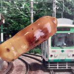 東京都荒川区の町屋駅前にある和菓子の雪・月・花 乃ん喜庵には美味しさと重量感がたっぷりのよもぎだんごと焼だんごがある!