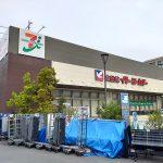 東京都荒川区南千住にあるイトーヨーカドー 食品館 三ノ輪店は2020年5月31日(日)をもって営業終了となり、6月5日(金)にヨークフーズとして生まれ変わります