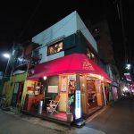 東京都荒川区の町屋バル三角屋が2020年6月1日(月)にガレット&クレープの専門店にリニューアルオープン