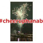 浅草からも #cheeruphanabi 悪疫退散を願う花火が夜空に上がりました!読者投稿の動画をぜひ御覧ください