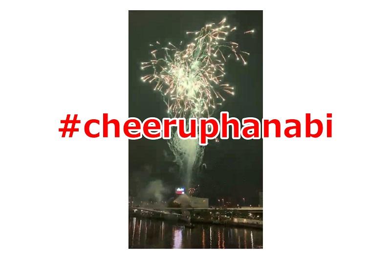 浅草からも #cheeruphanabi 悪疫退散を願う花火が夜空に上がりました!