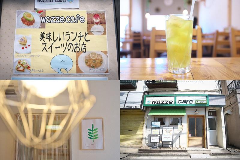 2020年6月13日(土)、東京都荒川区西尾久にwazze cafe(ワッゼカフェ)がオープン
