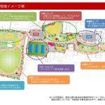 令和4年(2022年)4月に全面開園予定である東京都荒川区の宮前公園の一部、子供向けの遊具がある広場エリアがオープン