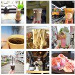 「荒川区のはなし」が東京都荒川区の美味しいものをじゃんじゃん紹介するインスタグラムを始めました!
