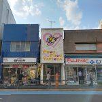 東京都荒川区にタピオカ専門店のシュシュタピオカ 町屋店が2020年6月14日(日)にオープン