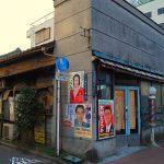 新旧写真比較 東京都荒川区荒川3丁目にあったすずらん理容室とセブンイレブン荒川3丁目店